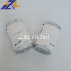 Alternative Replacement Hydraulic oil cartridge filter HC9100FKS4Z