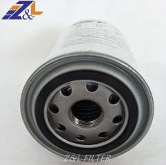 Full-Flow Lube Spin-on 6735-51-5140 LF3349 P558615 C-5704 oil filters Replaces J903264 Diesel 3903264 3914395