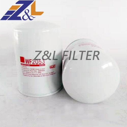 China supplier Fuel filter water separator WF2054 WF2074 WF2053